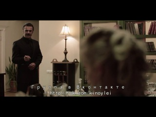 Убийство на 100 миллионов (2013) DVDRip